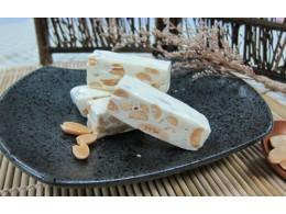 [埕憶菓子工坊] 法式牛軋糖-團圓禮盒:C3款花生 20入 (奶蛋素)  1盒 (售完)