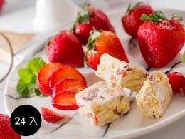 [埕憶菓子工坊] 法式雪雲千層派-家圓禮盒:A3款草莓 24入  (奶蛋素) 1盒 (售完)