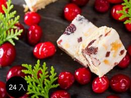 [2019過年年節禮盒推薦]   法式雪雲千層派-家圓禮盒:BA5款小紅莓 24入 (奶蛋素) 1盒